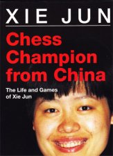 xie_jun_chesschampion